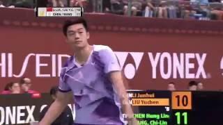 【Video】LI Junhui・LIU Yuchen VS CHEN Hung Ling・WANG Chi-Lin, chung kết YONEX Mở Đài Bắc Trung Quốc