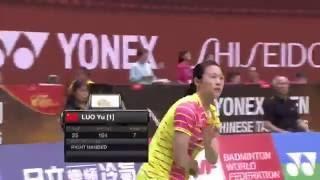【Video】HUANG Dongping・ZHONG Qianxin VS LUO Ying・LUO Yu, chung kết YONEX Mở Đài Bắc Trung Quốc
