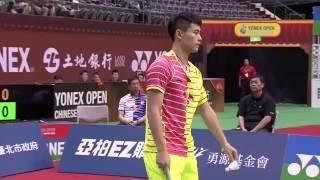 【Video】Tanongsak SAENSOMBOONSUK VS QIAO Bin, bán kết YONEX Mở Đài Bắc Trung Quốc