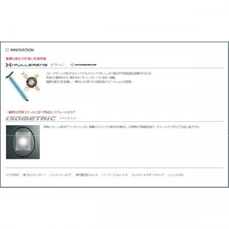 Nanoray800